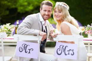 formall-wedding-portrait